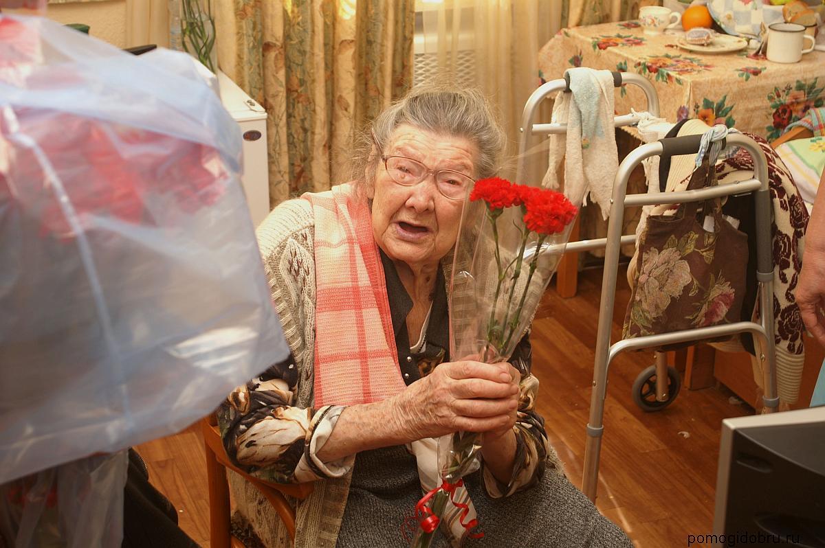 Поздравления пенсионерам ветеранам с но 90