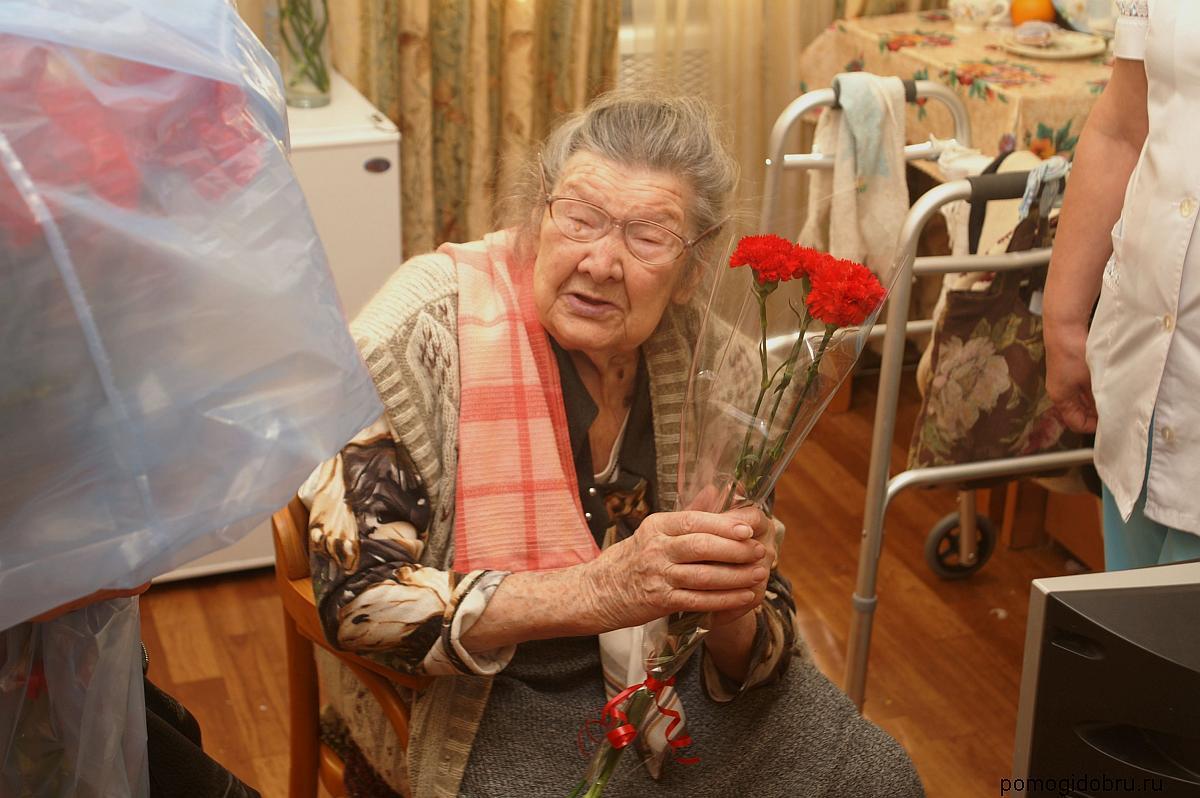 Поздравления пенсионерам ветеранам с но 465