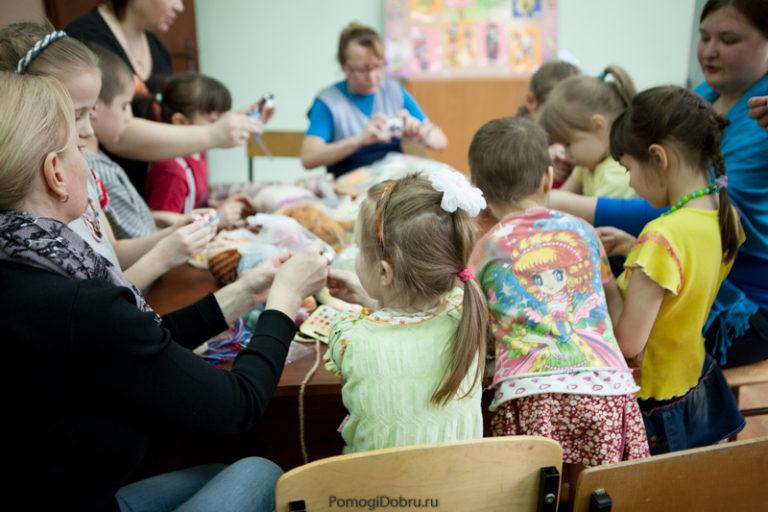 Пушкинский реабилитационный центр