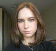 Кристина Полоник